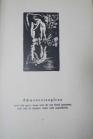 Geister- und Gespensterbuch 1921 - Bild